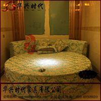圆床酒店圆形spa情趣床酒店圆床华兴时代家具批发定做高箱布艺简约现代