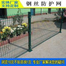 优质桃型柱护栏网定做 珠海景区围栏网 汕头花池隔离围网