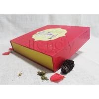 包装盒定制厂家 礼盒定制公司 包装盒批发厂家 订做包装礼盒 牛皮纸盒