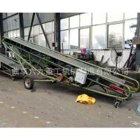 安义县大倾角波状挡边带式输送机通畅皮带机 工业爬坡皮带输送机
