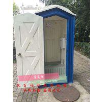 S公司直营黄石移动厕所出租租赁,鄂州移动卫生间!