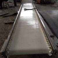 沈阳皮带输送机 德雷克常年生产速度可调 物料传送机 物流分拣输送机