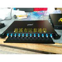 抽拉式终端盒12芯LC尾纤型内部配置光缆终端盒传输系统