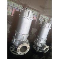 QW系列潜水排污泵200QW300-16-22KW厂家直销,立式排污泵型号参数
