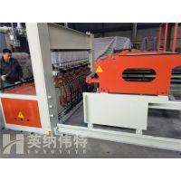 矿井煤矿支护网片焊机自动网片排焊机视频