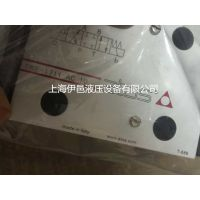DKOR-1710-X 24DC 10原装正品ATOS电磁换向阀