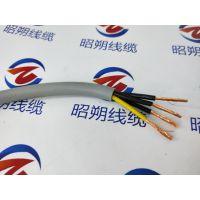 上海昭朔 8*0.5 拖链线 厂家直销 品质保证