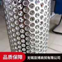 浙江亘博低碳钢板微孔冲孔网加工定制厂家供应