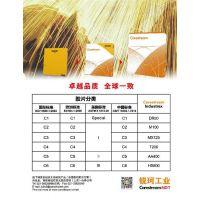 郑州苏豫仪器仪表(在线咨询)_锐珂胶片_锐珂胶片销售