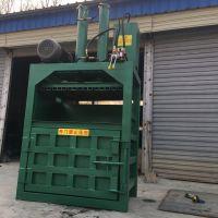 普航秸秆牧草打包机 塑料瓶液压打包机 旧衣服压块机用多少吨的