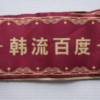 广东东莞织唛供应商 服装织唛商标 外套侧唛织标
