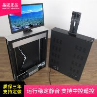 晶固JG17-F电动遥控显示器升降器 常规 视频会议桌面隐藏式升降架 底座 可支持定做