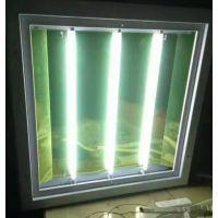 BHY防爆洁净荧光灯600*600食品厂医药厂用格栅灯净化灯盘LED3*14w
