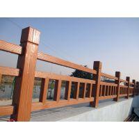 河道水泥仿木栏杆 环保水泥围墙栏杆设计与施工 GRC桥梁护栏