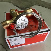 代理批发丹佛斯热力膨胀阀TGEX4制冷空调热泵冷藏用膨胀阀