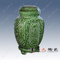 景德镇陶瓷茶叶罐批发 定制厂家定做精美陶瓷茶叶罐