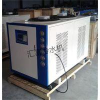 砂磨机专用冷水机_山东汇富冷却水循环机直销