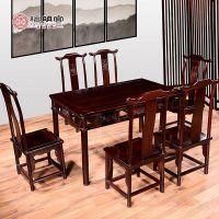 檀明宫红酸枝明式餐桌餐椅七件套组合全实木餐椅家具
