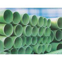 提供新华盛DN1100玻璃钢管道厂家直销