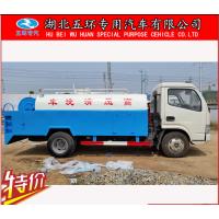 HCQ5111GQXE5型清洗车,国五东风多利卡高压清洗车