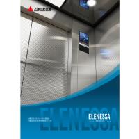 上海三菱电梯:ELENESSA型无机房乘客电梯