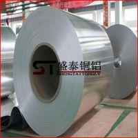 现货供应:盛泰优质3003-O态拉伸铝带 3003冲压铝带 铝卷