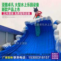 户外大型水上乐园组合儿童水上乐园水上城堡大象滑梯亚图卓凡定做各种水上乐园设备