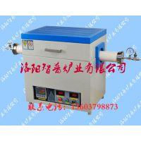 洛阳智普专业定制管式气氛电阻炉,可充各种气体