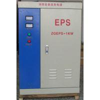 山西EPS应急电源柜厂家定制 锦泰恒热线:7825538