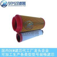 DEUTZ BF4M2012C P778972 4415905 P78001华兴玻璃纤维折叠液压滤芯