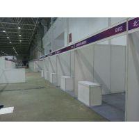 北京标准展位出租 标准摊位搭建工厂 公司标摊租赁价格