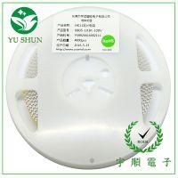 优质生产 贴片电容0805 0.01uF 2012 103K 厂家大量现货供应/直销