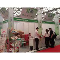 2018第十四届中国(上海)面粉面条博览会