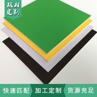 厂家供应3mm密度板贴面三聚氰胺贴面板家具用板 尺寸定制裁切服务