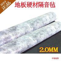 深圳1.2mm2mm3mm阻尼隔音毡墙体隔音棉吸音毯吊顶天花板吸音毡隔音板