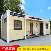 漳州移动环保厕所,生态环保厕所,生态环保公厕