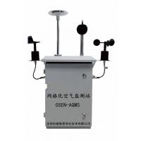 太阳能供电式大气环境监测仪器