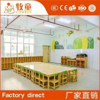 牧童专业幼儿园设计公司 早教中心主题墙装饰 幼儿园室内环境设计装修