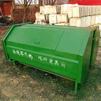 环保垃圾箱 旅游区垃圾箱厂家批发