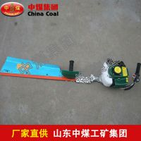 HT230A-65二冲程单刃绿篱机,HT230A-65二冲程单刃绿篱机报价,ZHONGMEI