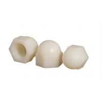 尼龙盖型螺母螺帽 白色塑料螺母螺帽 盖型装饰螺母M3M4M5M6M8-M12