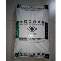 PBT 1403G3 台湾南亚 厂家直销