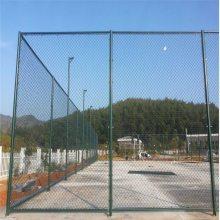勾花防护网 勾花围栏网 篮球场围栏网