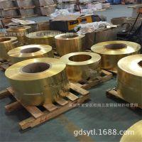 高精0.25 0.5 0.8 1.2 1.5国标H62黄铜带半硬软态 镀镍紫铜带