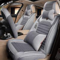 长安新奔奔迷你MINI逸动EV CS35 cs75悦翔V7专用亚麻汽车座套全包