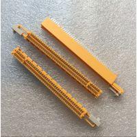 长期销售PCI-E 164P多色插槽pcie插槽 电脑主板连接器主板卡槽