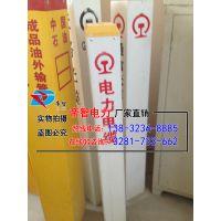 dz交通安全标志桩厂价直销//玻璃钢警示标桩规格