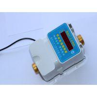 学校智能水控机、浴室澡堂出租房热水刷卡 水卡控制读卡器