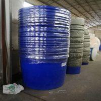 泸州600L无盖腌制桶PE塑胶圆桶 订购塑料圆桶