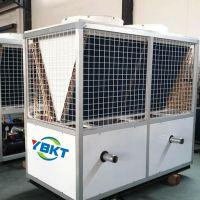 空气源热泵 远博供应中央空调热泵机组 领先科技 卓越品质 风冷螺杆式冷热水机组